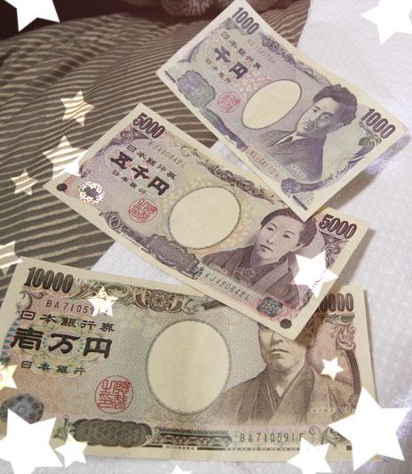 yen_2